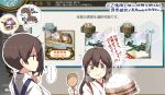 ... 2girls akagi_(kantai_collection) basin brown_eyes brown_hair commentary_request food food_on_face gameplay_mechanics japanese_clothes kaga_(kantai_collection) kantai_collection long_hair multiple_girls rice shigino_sohuzi side_ponytail spatula spoken_ellipsis straight_hair tasuki translation_request upper_body