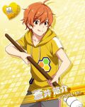 aoi_yusuke character_name idolmaster idolmaster_side-m orange_eyes orange_hair shirt short_hair