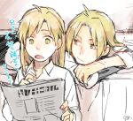 ... 2boys alphonse_elric automail blonde_hair brothers chin_rest closed_mouth commentary_request crossed_arms dress_shirt edward_elric expressionless eyes_visible_through_hair facing_viewer fingernails fullmetal_alchemist hair_down half-closed_eyes hand_up harune_(haruneru) holding holding_newspaper long_hair looking_at_another looking_down looking_to_the_side lying male_focus multiple_boys newspaper on_stomach open_mouth pointing shirt siblings signature sleeves_rolled_up talking tareme translation_request white_shirt yellow_eyes