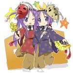arm_around_neck bell fan folding_fan hiiragi_kagami hiiragi_tsukasa ixy japanese_clothes jingle_bell lucky_star mask multiple_girls purple_eyes purple_hair star tabi twintails violet_eyes wink
