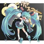 green_eyes green_hair hatsune_miku katahira_masashi long_sleeves parody singing translated twintails vocaloid