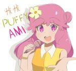 1girl absurdres ami_onuki bags cute hands happy hi_hi_puffy_amiyumi highres long_hair microphone open_mouth pink_eyes pink_hair smile teeth white_background