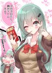 1girl :p ;) absurdres aqua_hair artist_name blush brown_jacket cardigan food food_in_mouth green_eyes hair_between_eyes hair_ornament hairclip highres holding holding_food jacket kantai_collection long_hair looking_at_viewer momiji_(103) multiple_views one_eye_closed pocky pocky_day remodel_(kantai_collection) school_uniform smile suzuya_(kantai_collection) tongue tongue_out translation_request