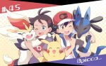 2boys antenna_hair artist_name ash_ketchum bangs baseball_cap black_hair blue_eyes blush brown_eyes brown_hair cinderace clenched_hands commentary_request eyelashes gen_1_pokemon gen_4_pokemon gen_8_pokemon goh_(pokemon) hashtag hat highres lucario male_focus mei_(maysroom) multiple_boys number one_eye_closed open_mouth pikachu pokemon pokemon_(anime) pokemon_(creature) pokemon_swsh_(anime) shirt short_sleeves sleeveless sleeveless_jacket smile teeth tongue white_shirt yellow_fur
