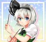 1girl :< arms_up black_neckwear black_ribbon blue_background blue_eyes bob_cut border breasts colored_shadow commentary_request drop_shadow eyebrows_visible_through_hair food green_vest hair_ribbon holding holding_food holding_pocky konpaku_youmu looking_at_viewer nagare pocky puffy_short_sleeves puffy_sleeves ribbon shadow shirt short_hair short_sleeves silver_hair small_breasts solo sparkle_background standing touhou upper_body vest white_border white_shirt
