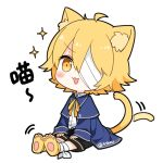 1boy animal_ears bandage_over_one_eye bandaged_leg bandages black_shorts blonde_hair blue_capelet blue_jacket blush capelet cat_boy cat_ears cat_tail commentary dal_segno_(symbol) jacket looking_at_viewer male_focus minahoshi_taichi oliver_(vocaloid) open_mouth paw_shoes shirt shoes shorts sitting sparkle tail tail_wagging translated v-shaped_eyebrows vocaloid white_background white_shirt yellow_eyes