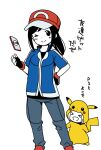 >_< 2girls :d ;) ash_ketchum ash_ketchum_(cosplay) baseball_cap black_gloves black_hair black_shirt blue_jacket blush cellphone chibi commentary_request cosplay creator_connection crossover feet_out_of_frame fingerless_gloves gen_1_pokemon gloves grey_pants hand_on_hip happy hat highres hitori_bocchi hitoribocchi_no_marumaru_seikatsu hood hood_up jacket katsuwo_(cr66g) kise_sacchan long_hair looking_at_viewer mitsuboshi_colors multiple_girls one_eye_closed open_mouth pants partially_colored phone pikachu pikachu_(cosplay) pikachu_costume pikachu_ears pikachu_hood pikachu_tail pokemon pokemon_(anime) pokemon_ears pokemon_tail pokemon_xy_(anime) red_footwear red_headwear shirt short_hair short_sleeves simple_background smile standing tail translation_request white_background