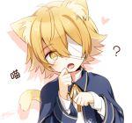 1boy ? animal_ears bandage_over_one_eye blonde_hair blue_capelet blue_jacket capelet cat_boy cat_ears cat_tail commentary dal_segno_(symbol) heart jacket male_focus minahoshi_taichi oliver_(vocaloid) open_mouth paw_pose tail translated upper_body vocaloid white_background yellow_eyes