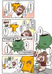 1girl 2boys admiral_(kantai_collection) brown_eyes brown_hair bubble_tea censored chiang_kai-shek chibi chinese_text commentary_request grey_sailor_collar hi_ye highres identity_censor kantai_collection multiple_boys non-human_admiral_(kantai_collection) octopus open_mouth red_shirt round_teeth sailor_collar sailor_shirt shirt short_hair t-head_admiral tan_yang_(kantai_collection) teeth translation_request upper_teeth yukikaze_(kantai_collection)