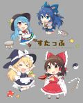 >_< 4girls apron arms_up ascot bandages bangs black_footwear black_headwear black_skirt black_vest blonde_hair blue_bow blue_eyes blue_hair blue_skirt boots bow bowl bowtie bracelet braid brown_eyes brown_footwear brown_hair buttons chibi closed_eyes cup detached_sleeves eyebrows_visible_through_hair food frilled_bow frilled_hair_tubes frilled_skirt frills fruit full_body gohei green_bow grey_background grey_hoodie hair_bow hair_tubes hakurei_reimu hand_on_hip hat hat_bow hinanawi_tenshi holding holding_cup hood hoodie japanese_clothes jewelry keystone kirisame_marisa leaf long_hair looking_at_another medium_hair miko multiple_girls mushroom ofuda_on_clothes one_eye_closed open_mouth peach puffy_short_sleeves puffy_sleeves rainbow_order red_bow red_neckwear red_shirt red_skirt ribbon-trimmed_sleeves ribbon_trim sakazuki shirt short_sleeves simple_background single_braid skirt smile star_(symbol) touhou translation_request vest waist_apron white_bow white_legwear white_shirt wide_sleeves witch_hat yada_(xxxadaman) yellow_eyes yellow_neckwear yin_yang yin_yang_orb yorigami_shion