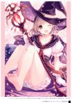 1girl absurdres bangs barefoot djeeta_(granblue_fantasy) granblue_fantasy hat highres one_eye_closed open_mouth page_number panties scan short_hair simple_background sitting skirt solo staff toes underwear witch_hat yashiro_seika