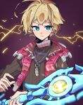 1boy blonde_hair blue_eyes highres holding holding_sword holding_weapon long_sleeves male_focus monado monado_iii mugimugis purple_background red_vest short_hair shulk_(xenoblade) solo sword turtleneck upper_body vest weapon xenoblade_chronicles xenoblade_chronicles_(series)