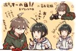 1boy 1girl :t absurdres ahoge bangs blue_hoodie blush book border brother_and_sister brown_hair commentary_request danganronpa danganronpa_1 food food_on_face green_hoodie hair_between_eyes heart heart_ahoge highres holding holding_book hood hoodie lying mouth_hold naegi_komaru naegi_makoto pocky pocky_day reading red_hoodie short_hair siblings smile sumeshiruko translation_request two-tone_hoodie upper_body white_border white_hoodie zettai_zetsubou_shoujo