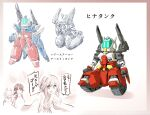 1girl 2boys animal_ears clenched_hands core_gundam earthree_gundam eyebrows_visible_through_hair fox_boy fox_ears fusion gundam gundam_build_divers gundam_build_divers_re:rise guntank highres ishiyumi japanese_clothes kuga_hiroto mecha mukai_hinata multiple_boys multiple_views open_mouth original parviz_(gundam_build_divers_re:rise) short_hair_with_long_locks shoulder_cannon standing visor white_eyes