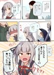 6koma baby bangs blunt_bangs blush chibi commentary_request embarrassed highres kantai_collection kasumi_(kantai_collection) long_hair remodel_(kantai_collection) side_ponytail sidelocks silver_hair soramuko sweatdrop translation_request very_long_hair