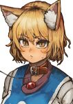 1girl absurdres animal_ear_fluff animal_ears belt_collar blonde_hair blush brooch chanta_(ayatakaoisii) closed_mouth collar fox_ears highres jewelry leash looking_at_viewer portrait shirt short_hair simple_background slit_pupils solo sweat tabard touhou upper_body white_background white_shirt yakumo_ran yellow_eyes