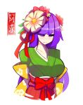 1girl alternate_hair_length alternate_hairstyle blush bow breasts character_name collarbone flower frown green_kimono hair_flower hair_ornament hakama hieda_no_akyuu highres huge_breasts japanese_clothes kaliningradg kimono long_hair older purple_hair red_bow red_hakama simple_background solo touhou upper_body very_long_hair violet_eyes white_background