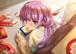 1girl ahoge blush candy_wrapper chopsticks cracker day dog eating food food_in_mouth from_above hair_down hololive indoors instant_curry_rice kotatsu looking_at_viewer lying minato_aqua multicolored_hair nintendo_switch on_floor on_stomach open_wrapper plate playing_games pocky purple_hair snack solo streaked_hair summer_tail720 super_smash_bros. sweater table two-tone_hair under_kotatsu under_table violet_eyes