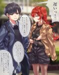 1boy 1girl absurdres ahoge bag black_hair blouse collared_shirt commentary_request earrings eyebrows_visible_through_hair focused handbag hands_in_pockets highres jacket jacket_on_shoulders jewelry legwear_under_shorts long_hair necklace original pantyhose pov red_eyes redhead shashaki shirt short_hair shorts shoulder_bag sweater translation_request