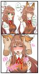 1girl ^_^ absurdres animal_ear_fluff animal_ears bangs blush breasts brown_hair closed_eyes commentary disembodied_limb doki_doki_literature_club ear_fondling english_commentary english_text extra_ears eyebrows_visible_through_hair facing_viewer fox_ears green_eyes hair_ribbon heart heart-shaped_pupils highres index_finger_raised kemonomimi_mode large_breasts long_hair long_sleeves looking_at_viewer monika_(doki_doki_literature_club) neck_ribbon open_mouth orange_vest otxoa60 ponytail red_neckwear red_ribbon ribbon shirt sidelocks simple_background smile speech_bubble symbol-shaped_pupils tearing_up torogao vest white_background white_ribbon white_shirt wing_collar