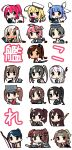 6+girls akagi_(kantai_collection) artillery ashigara_(kantai_collection) black_hair blonde_hair blue_eyes blue_hair blush bow_(weapon) brown_hair chibi everyone green_hair hair_ornament highres houshou_(kantai_collection) i-168_(kantai_collection) i-19_(kantai_collection) i-401_(kantai_collection) i-58_(kantai_collection) i-8_(kantai_collection) jintsuu_(kantai_collection) kaga_(kantai_collection) kantai_collection long_hair maru-yu_(kantai_collection) multiple_girls nachi_(kantai_collection) pink_hair ponytail redhead ro-500_(kantai_collection) ryuujou_(kantai_collection) short_hair shoukaku_(kantai_collection) silver_hair smile star_(symbol) star_hair_ornament swimsuit taihou_(kantai_collection) twintails weapon white_hair yamato_(kantai_collection) yoru_nai zuikaku_(kantai_collection)