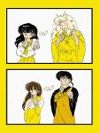 1980s_(style) 2boys 2girls ? animal_ears bead_necklace beads black_hair blush couple dancing dog_ears hetero highres higurashi_kagome inuyasha inuyasha_(character) japanese_clothes jewelry kesa kimono long_hair long_ponytail looking_at_another low-tied_long_hair low_ponytail miroku_(inuyasha) monk multiple_boys multiple_girls multiple_monochrome necklace pearl_necklace pleated_skirt prayer_beads retro_artstyle rumdaword sailor_collar sango school_uniform serafuku signature skirt
