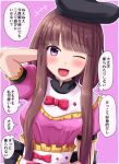 1girl :d arm_behind_head arm_up bangs black_headwear blunt_bangs blush bow bowtie breasts brown_hair commentary_request dress fusu_(a95101221) hat hime_cut large_breasts leaning_to_the_side nishida_satono one_eye_closed open_mouth pink_dress puffy_short_sleeves puffy_sleeves purple_background red_neckwear short_hair_with_long_locks short_sleeves sidelocks simple_background smile solo tate_eboshi touhou translation_request violet_eyes