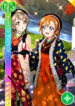 blue_eyes blush character_name kousaka_honoka love_live!_school_idol_festival love_live!_school_idol_project minami_kotori orange_hair short_hair smile yukata