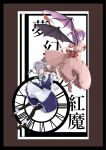 2girls apron bat_wings black_border black_legwear border braid brown_background clock dress full_body green_ribbon grey_eyes grey_hair hat highres holding holding_knife holding_pocket_watch holding_spear holding_weapon imperishable_night izayoi_sakuya knife knives_between_fingers long_hair looking_at_another looking_back maid maid_headdress mob_cap multiple_girls pantyhose pink_dress pink_footwear pocket_watch polearm puppet red_eyes remilia_scarlet ribbon sakuremi simple_background socks spear spear_the_gungnir touhou translation_request twin_braids violet_eyes watch weapon wings