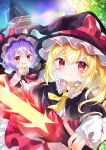 2girls alternate_costume architecture bat_wings black_headwear blonde_hair blush bow brad_scarlet brooch capelet closed_mouth commentary_request cravat crystal diffraction_spikes dress dutch_angle fang fangs finger_to_mouth flaming_sword flaming_weapon flandre_scarlet glint hair_between_eyes hat hat_bow heart heart-shaped_pupils highres holding holding_sword holding_weapon index_finger_raised jewelry lens_flare long_sleeves multiple_girls open_mouth outstretched_arm pointy_ears puffy_sleeves purple_hair red_bow red_dress red_eyes red_neckwear remilia_scarlet short_hair sky smile sparkling_eyes sword symbol-shaped_pupils touhou tree v-shaped_eyebrows weapon wings witch_hat yellow_neckwear