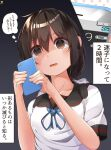 1girl absurdres anchor_symbol artist_logo black_sailor_collar brown_eyes brown_hair cellphone collarbone eyebrows_visible_through_hair fubuki_(kantai_collection) hair_between_eyes hibiki_zerocodo highres holding holding_phone iphone kantai_collection open_mouth phone remodel_(kantai_collection) sailor_collar school_uniform serafuku shaded_face short_hair short_ponytail short_sleeves smartphone solo thought_bubble translation_request upper_body