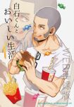 1boy beard buzz_cut character_name cover cover_page cup disposable_cup facial_hair food french_fries golden_kamuy grey_hair hamburger highres holding holding_food kyosuke licking_lips male_focus one_eye_closed scan shiraishi_yoshitake shirt sideburns simple_background smile solo t-shirt tongue tongue_out upper_body white_background white_shirt wrapped_candy zoom_layer