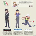 5girls alternate_costume bangs black_footwear black_neckwear blonde_hair blunt_bangs boots bottle braid breast_pocket brown_eyes brown_hair carabinieri closed_eyes detached_sleeves drunk epaulettes facing_viewer french_braid full_body glasses grey_background grey_hair gun handgun hat headdress highres holding holding_bottle holster holstered_weapon italian_flag kantai_collection libeccio_(kantai_collection) littorio_(kantai_collection) long_hair looking_at_another looking_at_viewer mini_hat multiple_girls nakaaki_masashi necktie open_mouth peaked_cap pince-nez pistol pocket pola_(kantai_collection) police police_uniform ponytail red_neckwear roma_(kantai_collection) shirt simple_background sleeveless sleeveless_shirt translation_request twitter_username uniform upper_body wavy_hair weapon white_headdress white_headwear white_shirt wine_bottle zara_(kantai_collection)