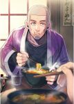 1boy beard bowl buzz_cut chopsticks cup eating facial_hair food golden_kamuy grey_hair hands highres indoors kyosuke looking_at_viewer male_focus noodles page_number ramen scan shiraishi_yoshitake table wide_sleeves window