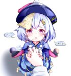 1girl absurdres bead_necklace beads braid braided_ponytail coneko_(slvk12) crying crying_with_eyes_open earrings genshin_impact hands hat highres holding_hands jewelry jiangshi looking_at_viewer necklace open_mouth pov purple_hair qiqi sad simple_background solo speech_bubble tears text_focus translation_request violet_eyes white_background