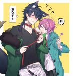 2boys ?? ahoge animal_ears arrow_(symbol) belt black_hair black_shirt blush border bow candy check_copyright coat collar collarbone collared_shirt commentary_request copyright_request dice_earrings dog_ears dog_tail dress_shirt earrings food fur_trim green_coat grey_belt hand_on_another's_shoulder highres holding holding_candy holding_food holding_lollipop hypnosis_mic jewelry layered_sleeves leash lollipop medium_hair messy_hair multiple_boys musical_note nanin pants parted_lips pink_hair red_bow red_collar shirt short_hair sleeves_past_wrists spoken_musical_note sweat tail translation_request white_border white_pants white_shirt yellow_background