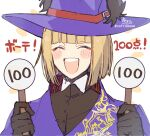 1boy :d ^_^ bangs black_gloves black_shirt blue_suit blue_vest blunt_bangs blush_stickers bow bowtie closed_eyes collared_shirt dress_shirt eyebrows_visible_through_hair facing_viewer fur_trim gloves hat highres holding jacket light_brown_hair male_focus open_mouth purple_headwear purple_jacket rook_hunt round_teeth shirt short_hair short_sleeves signature smile sofra solo teeth twisted_wonderland twitter_username upper_body upper_teeth vest white_background white_neckwear