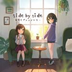 2girls album_cover armchair black_eyes black_footwear black_hair blush boots bow brown_footwear brown_hair chair cover cup hair_bow hood hooded_sweater indoors lens_flare living_room long_hair multiple_girls ogura_(sao_no) original plant potted_plant red_eyes red_skirt saucer short_hair shorts sitting skirt standing sunlight sweater teacup window wooden_floor
