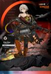 1girl alternate_costume boots cleaners crossover damaged english_text firefighter flamethrower gas_tank girls_frontline gloves grey_hair gun kriss_vector official_alternate_costume official_art submachine_gun tom_clancy's_the_division torn_clothes trigger_discipline weapon yellow_eyes