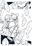 2girls animal_ears asahi_(uwa) bunny_tail hammer holding holding_hammer kishin_sagume legacy_of_lunatic_kingdom multiple_girls rabbit_ears seiran_(touhou) single_wing tail touhou translation_request wings