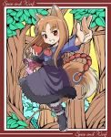 apple apples brown_hair food fruit holding holding_fruit holo kubocha long_hair red_eyes spice_and_wolf tail wolf_ears