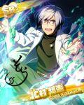 character_name dress idolmaster idolmaster_side-m kitamura_sora red_eyes scientist short_hair smile white_hair