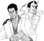2boys :d bb_(baalbuddy) closed_mouth commentary dark_skin dark_skinned_male demon_boy demon_horns demon_tail english_commentary eyepatch facial_hair frown gloves goatee greyscale hand_on_another's_shoulder highres holding horns jacket kiryuu_kazuma long_sleeves long_tongue majima_gorou monochrome multiple_boys open_mouth orc popped_collar ryuu_ga_gotoku shirt short_hair simple_background smile stubble tail tongue tongue_out toy_car tusks white_background