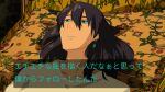 1boy anime_coloring bangs black_hair cluseller collarbone commentary earrings fake_screenshot green_eyes hair_between_eyes highres howl_(howl_no_ugoku_shiro) howl_no_ugoku_shiro jewelry long_hair looking_up lying male_focus on_back on_bed parted_lips shiny shiny_hair shirt solo teeth translated upper_body white_shirt