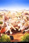 2girls animal_ears animal_print back_bow bare_shoulders blonde_hair bow bowtie cat_ears cat_girl cat_print cat_tail commentary_request elbow_gloves extra_ears eyebrows_visible_through_hair fox_ears fox_girl fox_tail frilled_skirt frills gloves high-waist_skirt kemono_friends kemono_friends_3 light_brown_hair loafers multicolored_hair multiple_girls official_art orange_eyes orange_skirt pale_fox_(kemono_friends) pleated_skirt print_gloves print_skirt renta_(deja-vu) sand_cat_(kemono_friends) scarf shirt shoes skirt sleeveless socks squatting tail translation_request white_shirt yellow_eyes