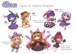 6+girls animal_ears bangs blonde_hair blue_hair character_name clownpiece copyright_name doremy_sweet eating english_text fairy fairy_wings full_body grey_hair hecatia_lapislazuli highres junko_(touhou) kishin_sagume legacy_of_lunatic_kingdom long_hair looking_at_viewer moon_rabbit multiple_girls purple_hair rabbit_ears red_eyes redhead ringo_(touhou) seiran_(touhou) short_hair simple_background sitting standing touhou unime_seaflower very_long_hair violet_eyes white_background wings