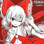 1girl album_cover album_name ascot bow commentary cover detached_sleeves english_commentary frilled_bow frills hair_bow hair_tubes hakurei_reimu hand_up holding japanese_clothes long_sleeves medium_hair miko monochrome ofuda one_eye_closed red_background red_bow red_eyes red_theme simple_background smile solo touhou vest wide_sleeves wool_(miwol)