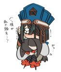 1girl bare_shoulders black_hair blue_headwear breasts brown_eyes chibi chinese_clothes consort_yu_(fate) crying doll fate/grand_order fate_(series) hair_ornament hair_over_one_eye hairpin hat highres holding holding_doll long_sleeves mole mole_under_eye seeds328 short_hair small_breasts translation_request white_robe wide_sleeves xu_fu_(fate)