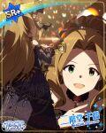 blush brown_hair character_name dress green_eyes idolmaster_million_live!_theater_days long_hair nikaidou_chizuru smile