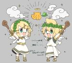 1boy 1girl aqua_eyes arms_up banana bangs blonde_hair chibi clouds commentary food fruit green_wings grey_background hair_ornament hairclip halo kagamine_len kagamine_rin laurel_crown najo open_mouth outstretched_arms sandals short_hair short_ponytail short_sleeves smile sparkle spiky_hair staff standing swept_bangs toga translated vocaloid white_robe wings wooden_staff wreath